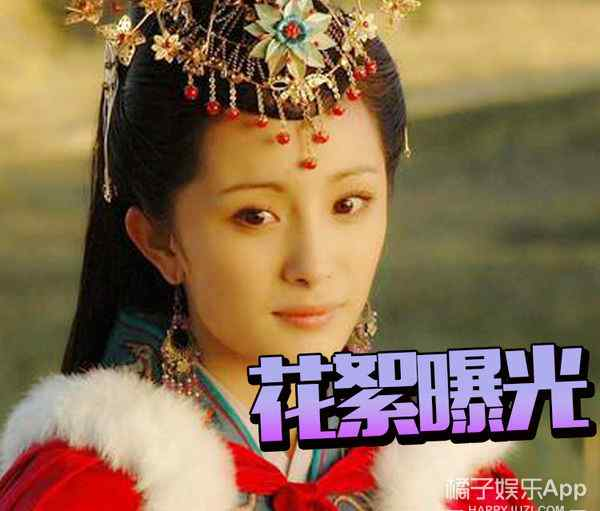 杨幂演的王昭君 杨幂十年前拍《王昭君》的采访曝光,她说她比范冰冰有优势的是...
