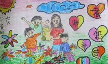 教师节送老师的画 教师节送给老师的画怎么画 教师节送给老师的画有哪些