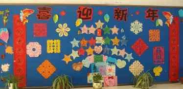 元旦教室布置 幼儿园2018元旦主题墙设计方案