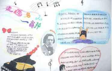 钢琴图片 钢琴手抄报图片大全