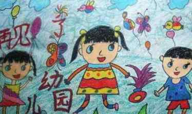 儿童画大全 幼儿园毕业场景儿童画怎么画 我们毕业了儿童画作品图片大全