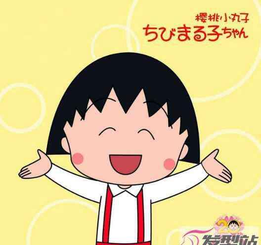 樱桃小丸子卡通图片 樱桃小丸子卡通同款发型 真人版漫画卡通发型潮感十足