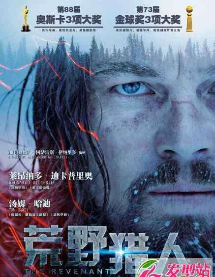 荒野猎人百度云 荒野猎人1080P精彩剧情分析介绍 点燃男人的雄性激素