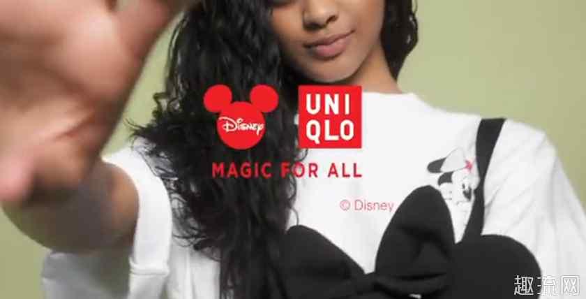 迪士尼公主有哪些 迪士尼全新三方联名系列发售 迪士尼公主有哪些