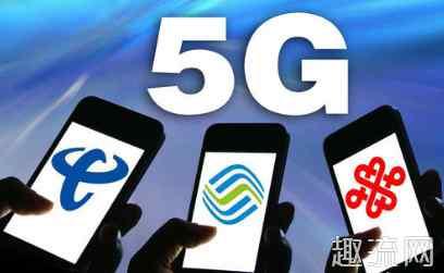 4g升5g需要换卡吗 4G卡升级5G要不要换卡 4G卡怎么升级5G卡