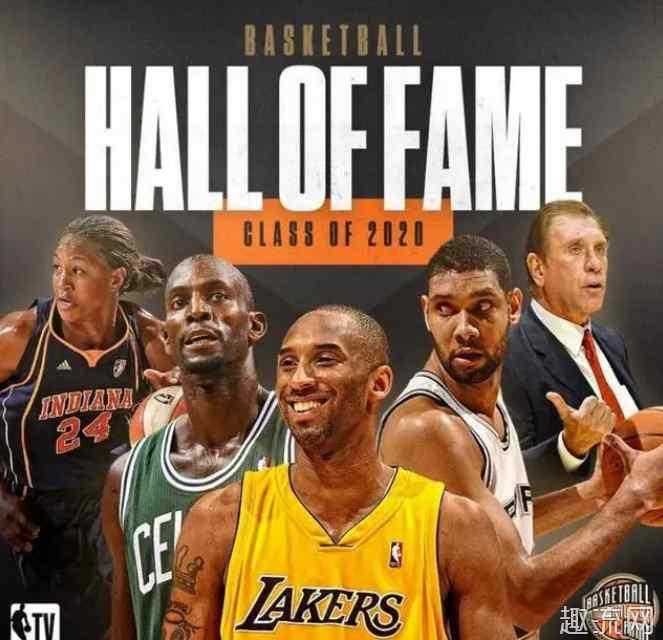 邓肯篮球鞋 科比、邓肯、加内特入选名人堂 nba名人堂成员名单