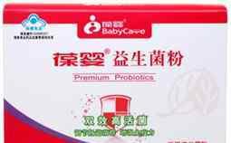 葆婴益生菌粉的功效 益生菌帮助营养好吸收